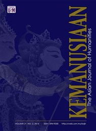 KEMANUSIAAN the Asian Journal of Humanities formerly known as Jurnal Ilmu Kemanusiaan